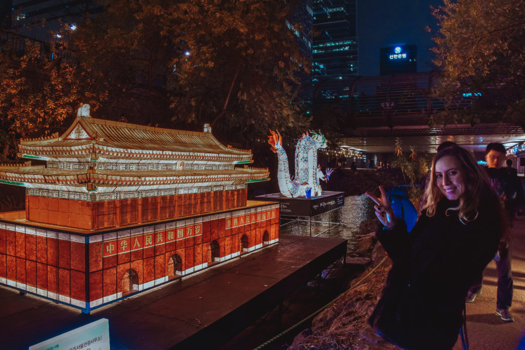 What To Expect At The Annual Seoul Lantern Festival Svadore