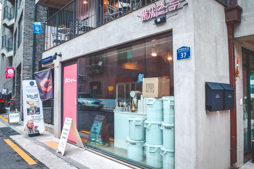 C. Through Café is the Best Coffee Shop in Seoul • SVADORE
